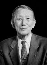 Dr. Shinichi Suzuki