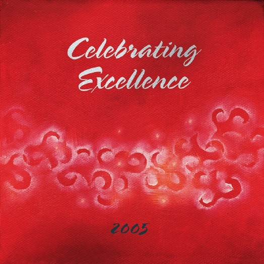 Celebrating Excellence 2005 CD cover