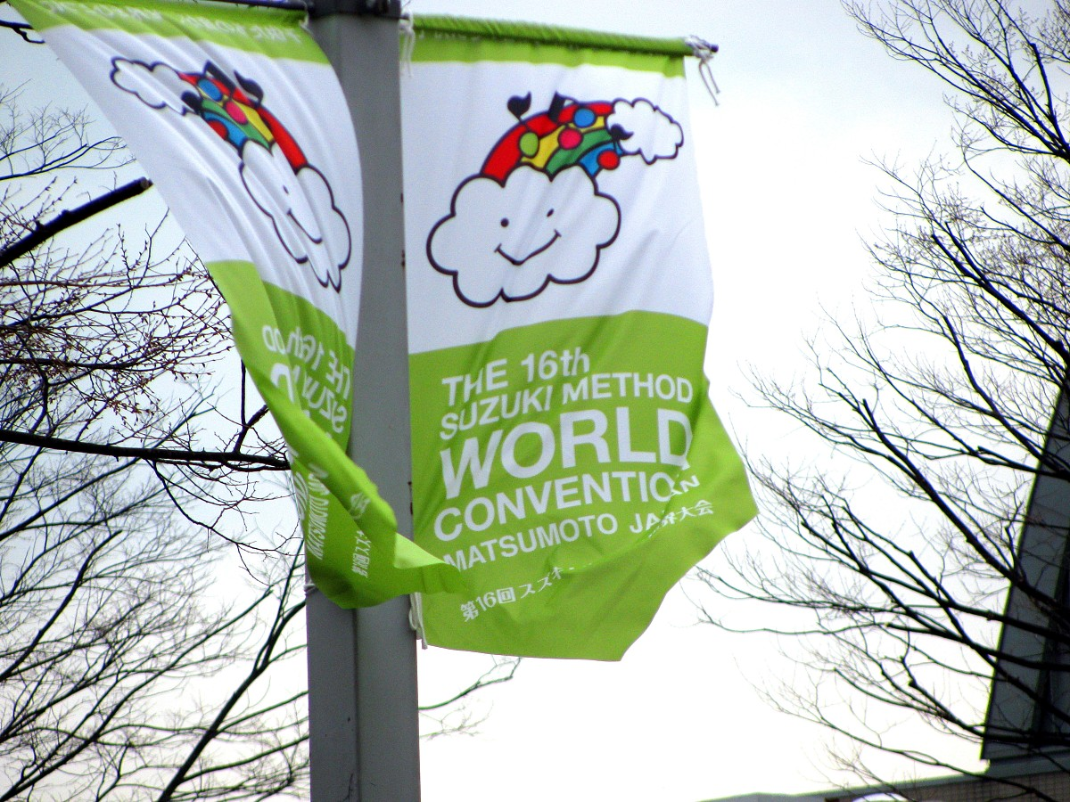 16th Suzuki Method World Convention Flag