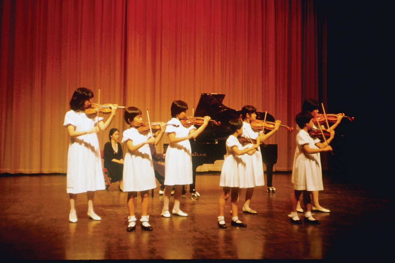 Japanese Tour Group at Seneca Early 80s