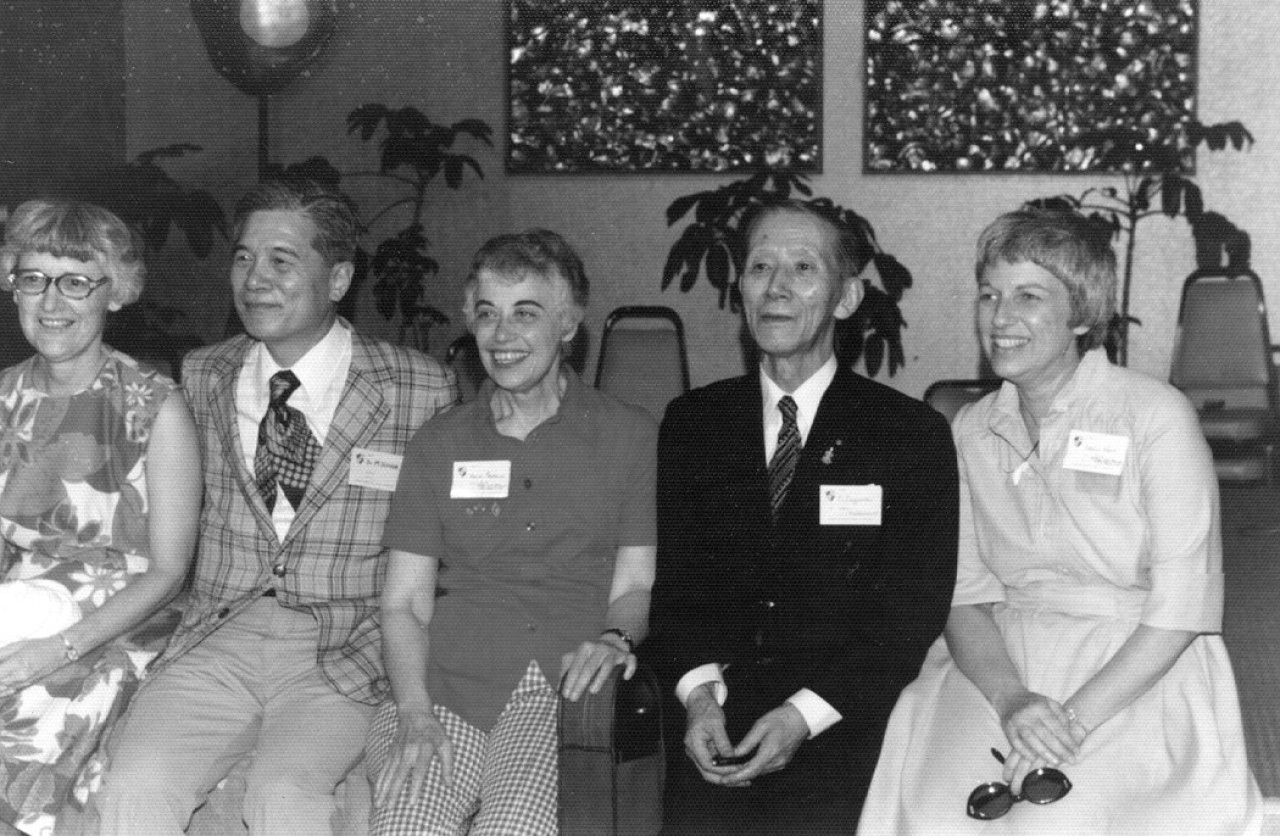 First International Teachers Conference in Hawaii, 1975