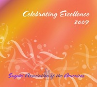 Celebrating Excellence 2009 CD cover