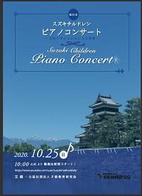 20th Piano Concert