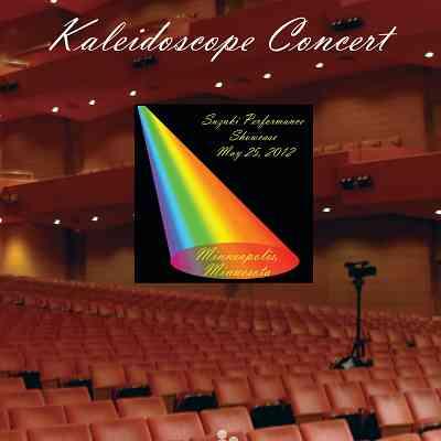 Pre-Order Your Kaleidoscope Concert DVD