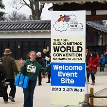 Guest Blog: More from the 16th Suzuki Method World Convention