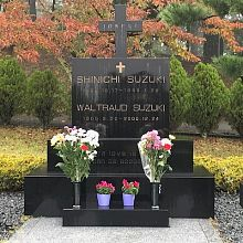 Remembering Dr Suzuki
