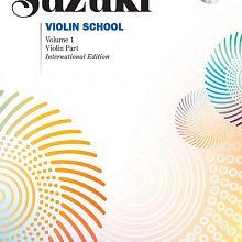 Hilary Hahn Suzuki Violin Recordings