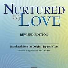 New Revised Editions Now Available Nurtured by Love and Suzuki Violin School Volume 6