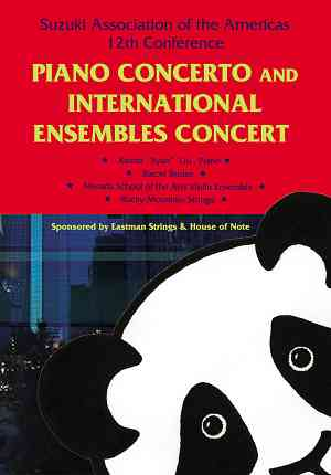 Piano Concerto / International Ensembles Concert 2006 DVD