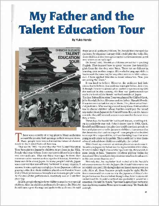 My Father and the Talent Education Tour from ASJ 23.1