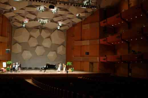 Minnesota Orchestra Hall before the Kaleidoscope Concert