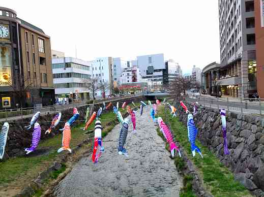 Fish kites, associated with boys' day in Japan
