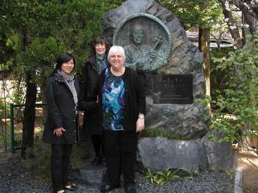 Shinichi Suzuki Memorial Museum