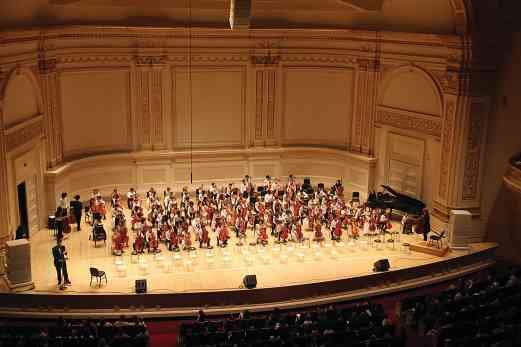 School for Strings 40th Anniversary Gala Concert