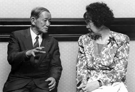 Dr. Shinichi Suzuki and Haruko Kataoka
