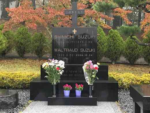 Remembering Dr. Suzuki