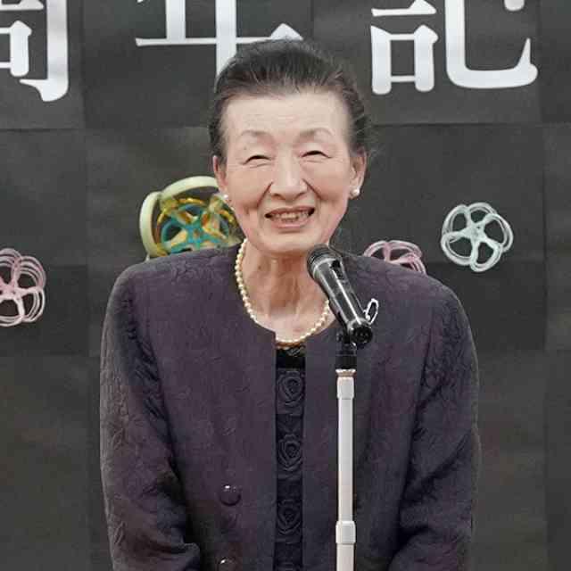 In Memory of Ms Hiroko Suzuki