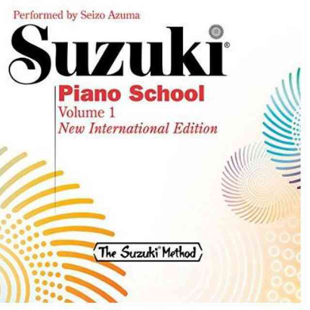 Suzuki Piano School Volumes 17 Digital Audio and eBooks Now Available