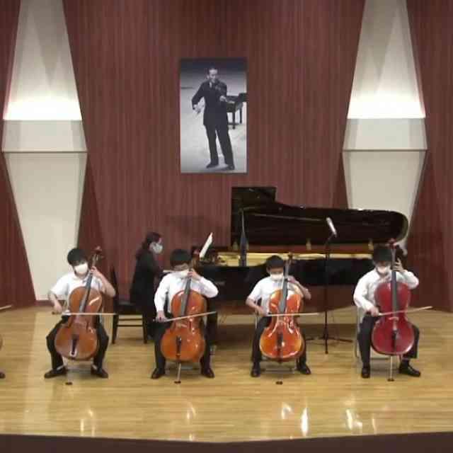 The 70th Suzuki Method Summer School CommemorativeStudent Concert