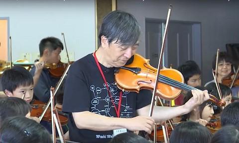 Ryugo Hayano