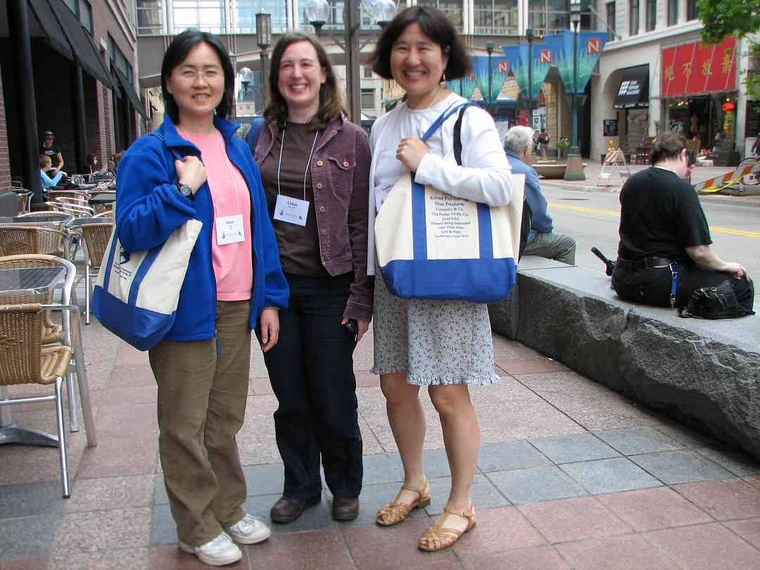 Wan Tsai Chen, Sachiko Isihara, and friend at the 2008 SAA Conference