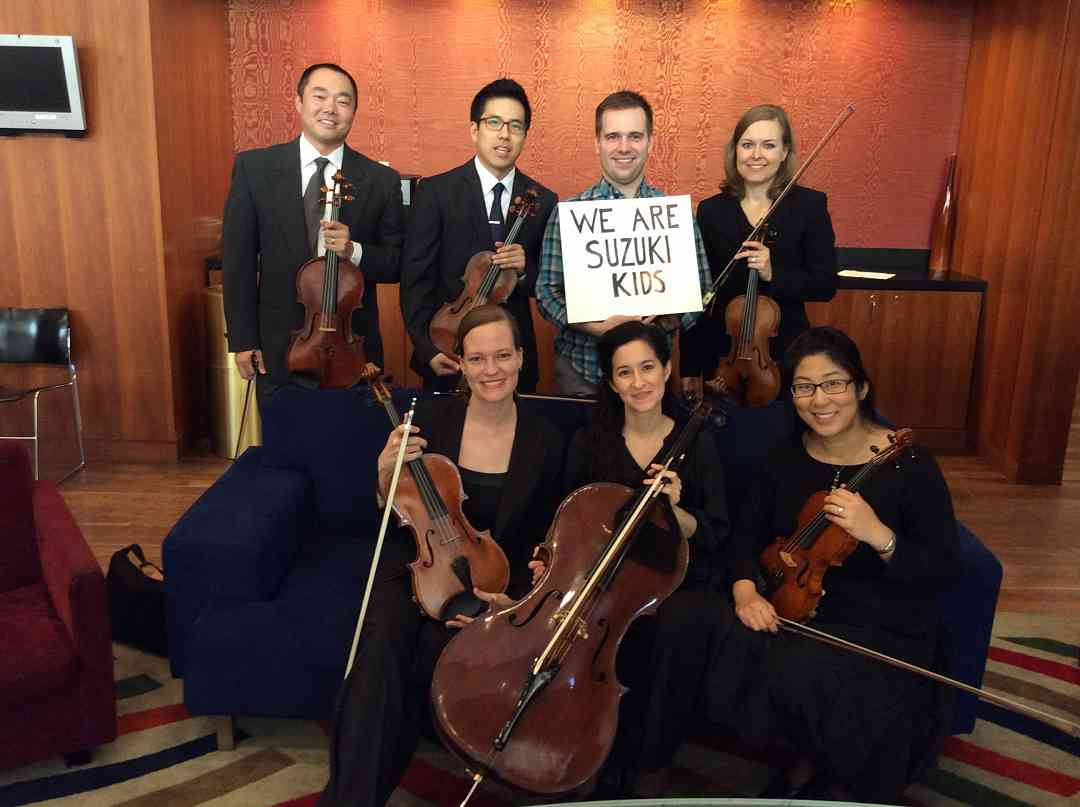 Members of the Philadelphia Orchestra