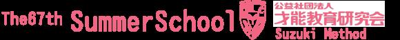 Teri Banner Logo