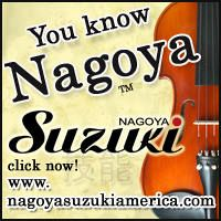 Advertisement: You know Suzuki Nagoya