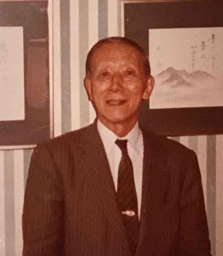 Dr Suzuki Photo
