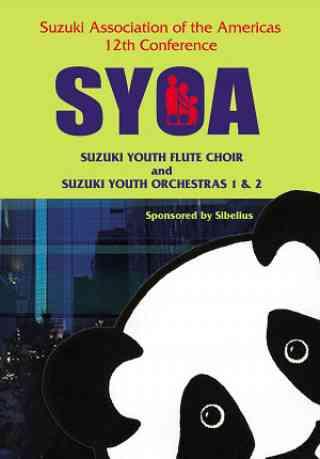 Flute Choir / SYOA Concert 2006 DVD